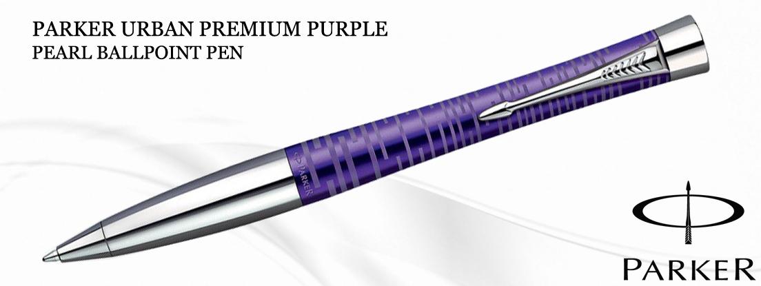 Parker Urban Premium Ballpoint pens