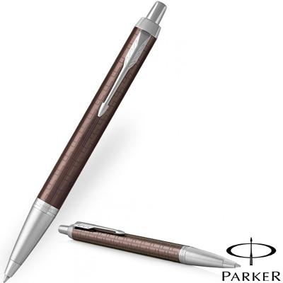 Parker IM Premium Ballpoint Pens